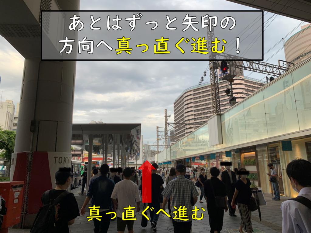 千葉駅から医院まで4