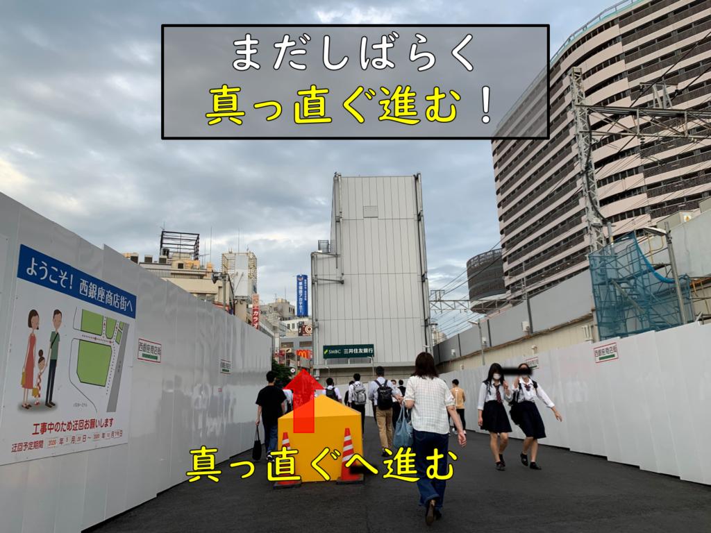 千葉駅から医院まで6