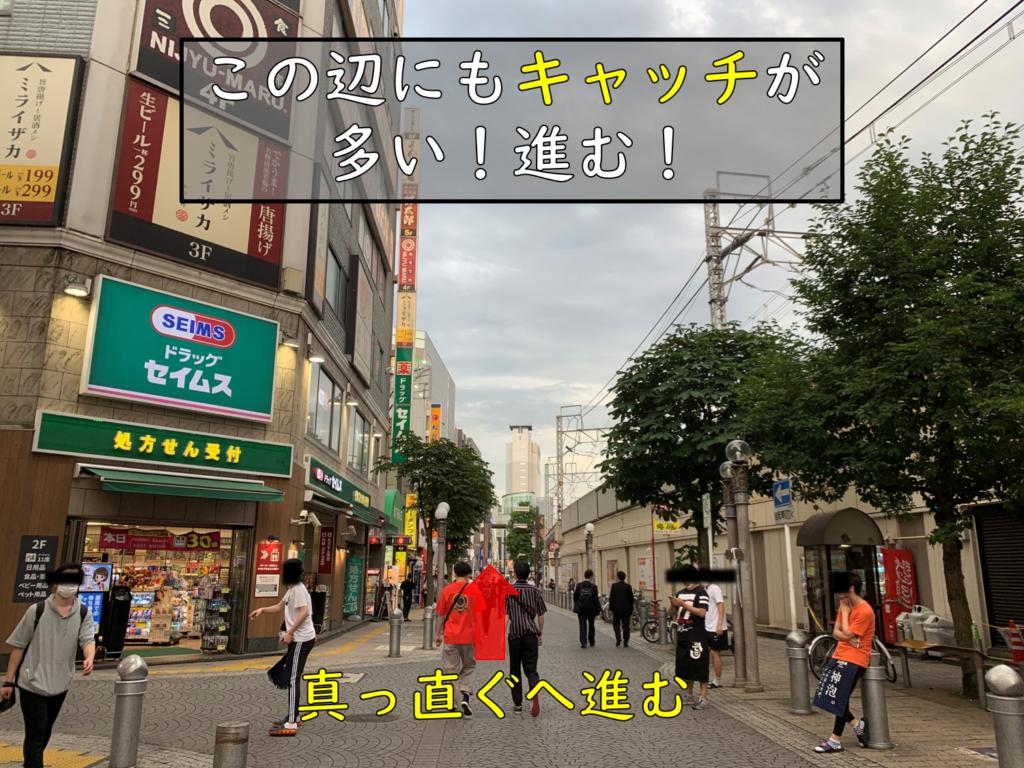 千葉駅から医院まで8