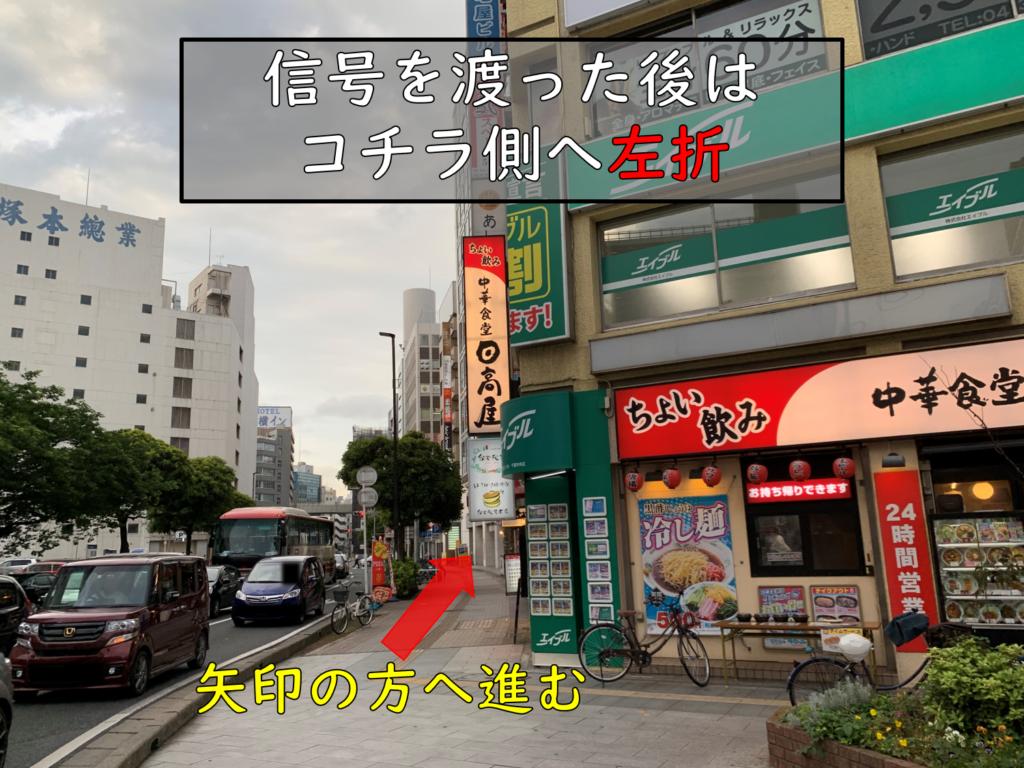 千葉駅から医院まで10