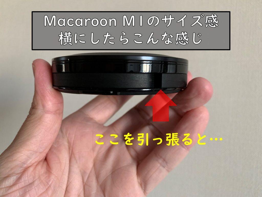 Macaroon M1側面