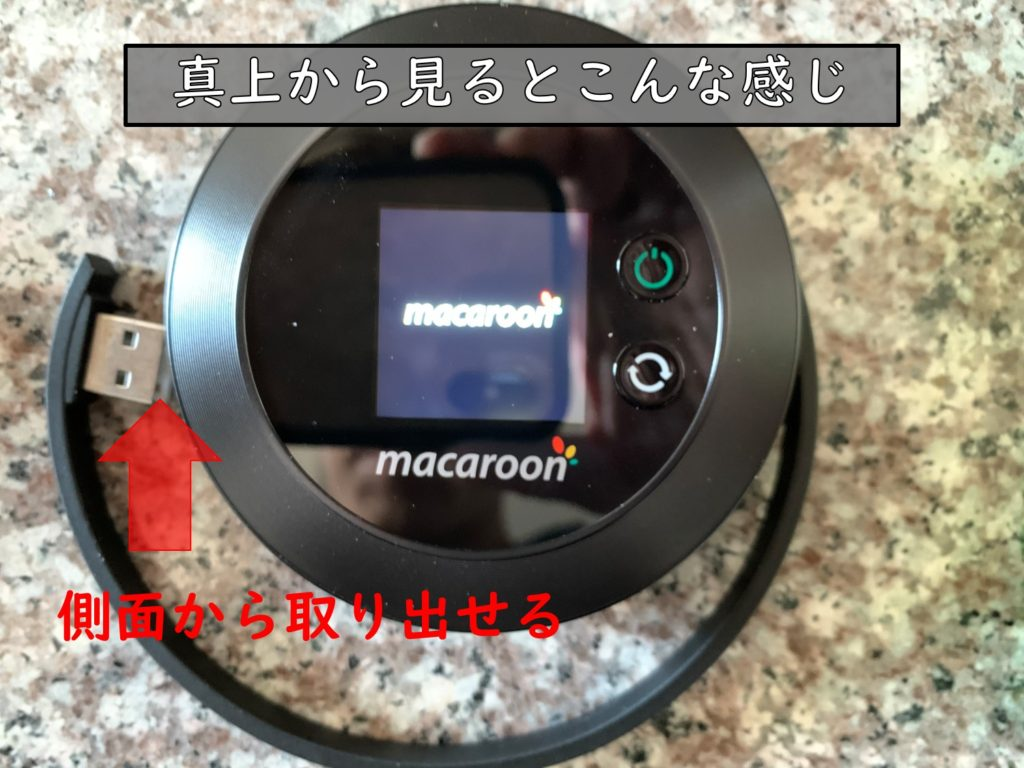 Macaroon M1②
