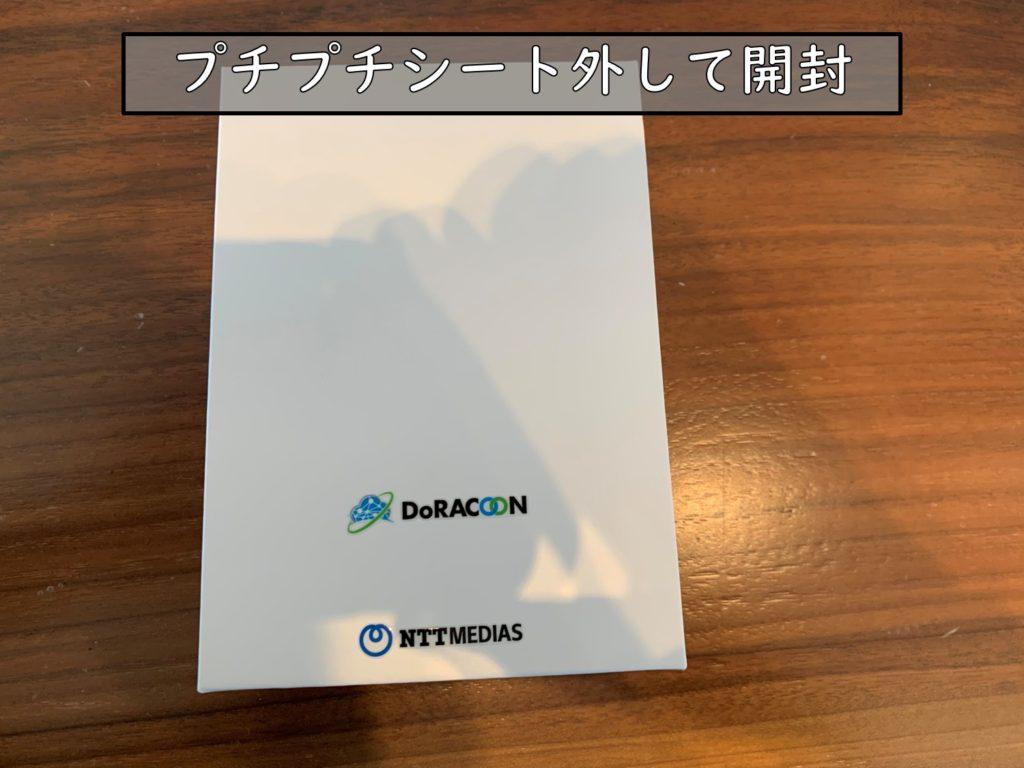 DoRACOON3