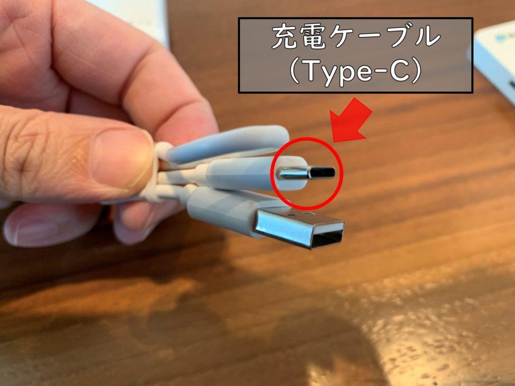 Type-C充電ケーブル