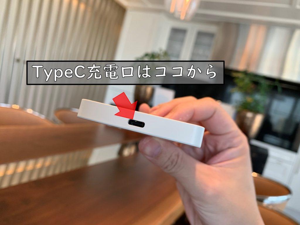 Type-C充電口