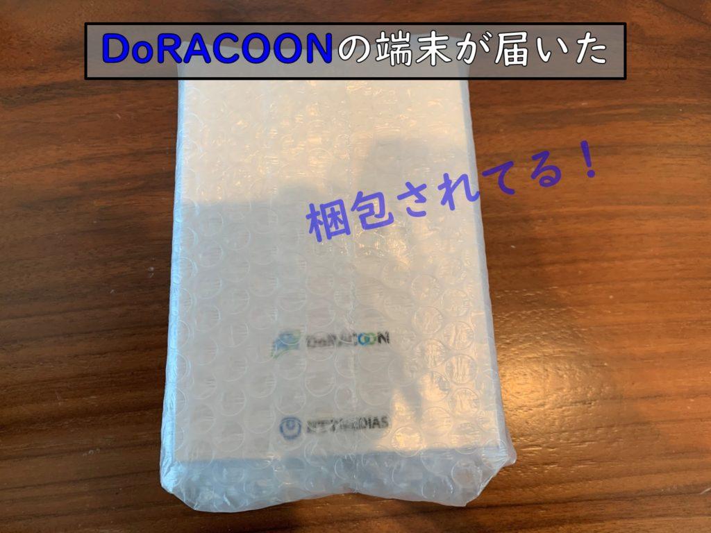 DoRACOON2