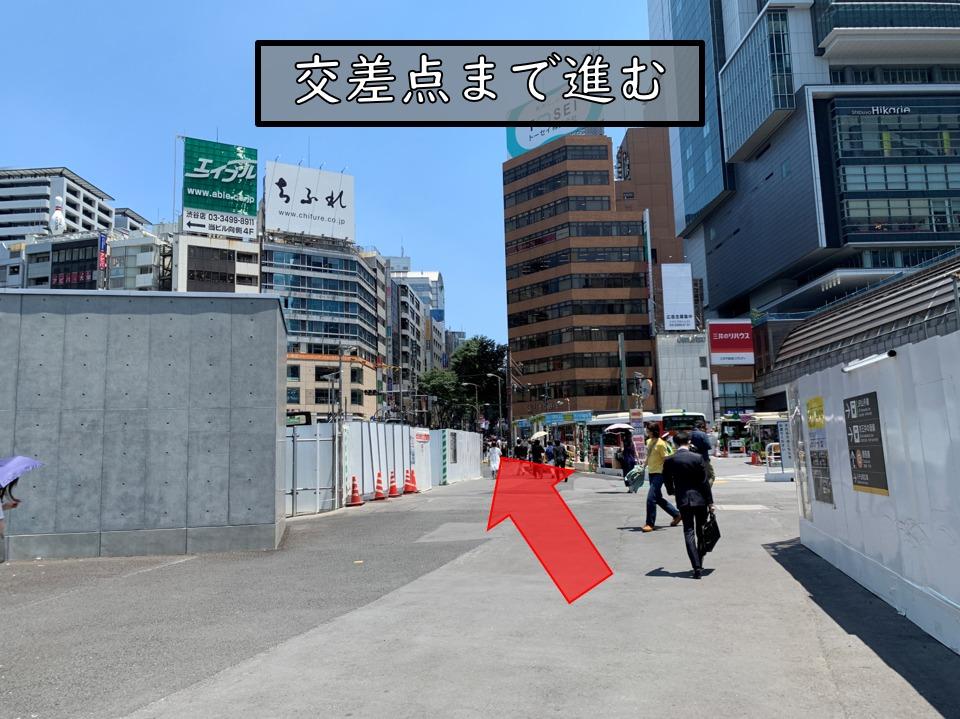JR渋谷駅側ルート2