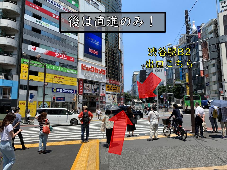 JR渋谷駅側ルート3