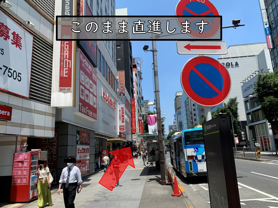 地下鉄の渋谷駅からのルート3