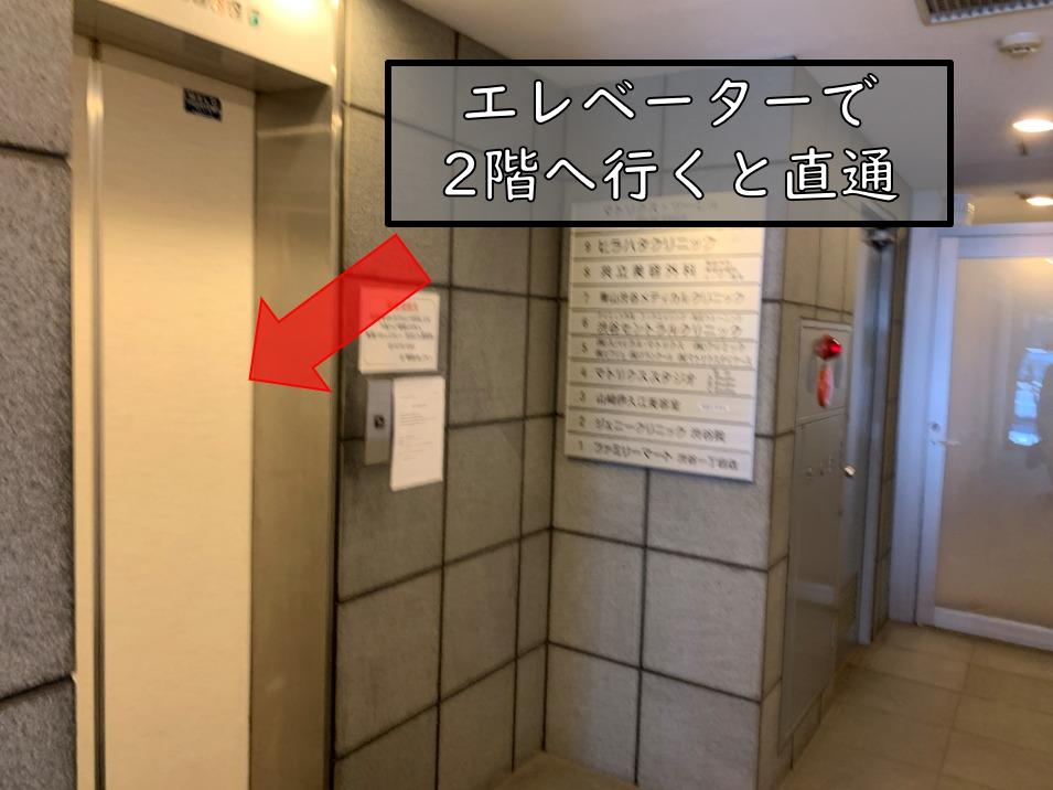 入口(エレベーター)
