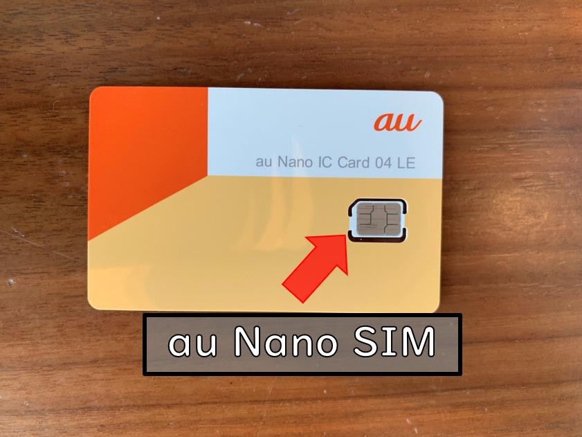 au Nano SIM